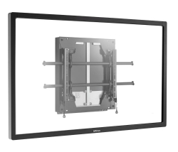 chief-lsd1u-mit-display-1000.jpg